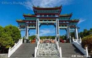 台湾義民祭,