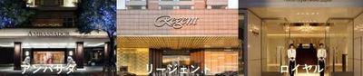 中山北路ホテル.JPG