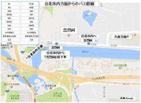 忠烈祠バス路線図.JPG