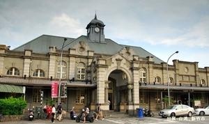 新竹駅.JPG