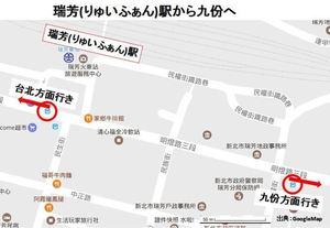 瑞芳駅.JPG