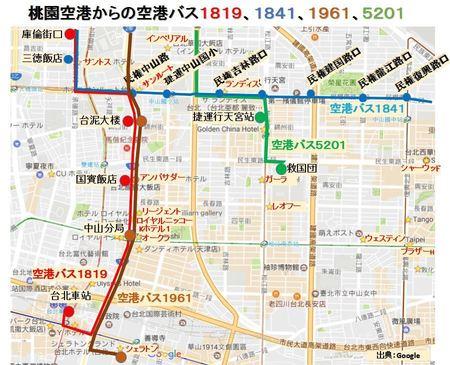 空港バス1.JPG