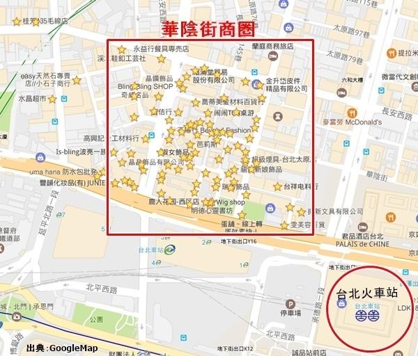 華陰街Map.JPG