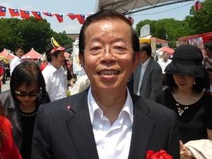 謝長廷代表.JPG