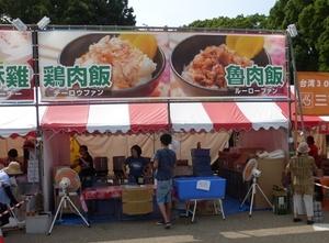 魯肉飯売り切れP1040190.JPG