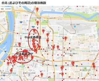 EXP検索台北ホテル.JPG.jpg