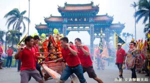 台湾義民祭