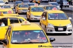 台湾のタクシー2.jpg