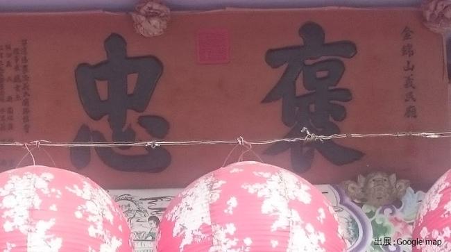 義民廟褒忠,台湾義民祭