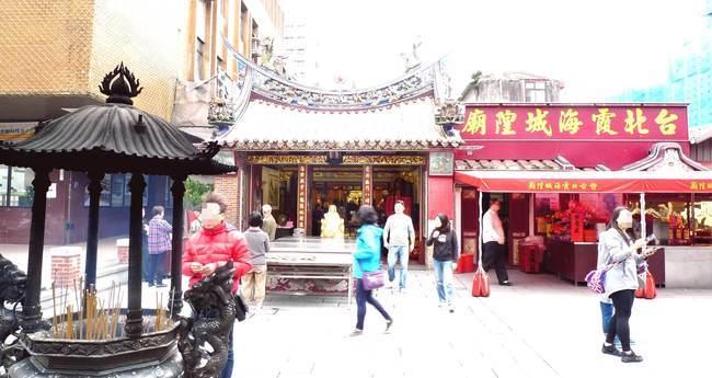 霞海城隍廟,迪化街